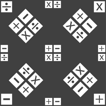 multiplicacion: Multiplicación, división, más, menos icon símbolo de matemáticas matemáticas. patrón transparente sobre un fondo gris. ilustración