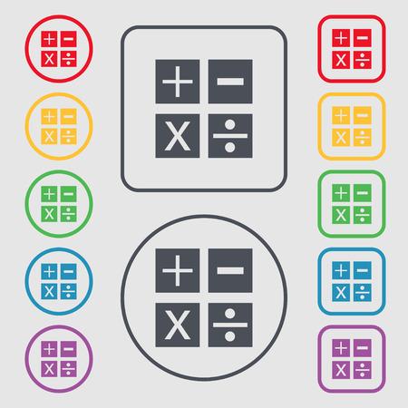 multiplicacion: Multiplicaci�n, divisi�n, m�s, menos icon s�mbolo de matem�ticas matem�ticas. Los s�mbolos en los botones cuadrados con Marco redondo y. ilustraci�n