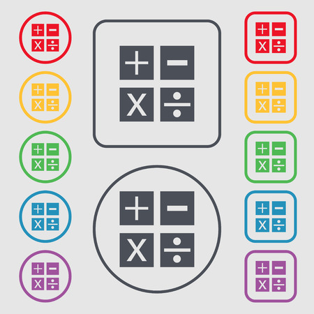 mathematics symbols: Multiplication, division, plus, minus icon Math symbol Mathematics. Symbols on the Round and square buttons with frame. illustration
