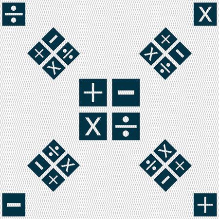 multiplicaci�n: Multiplicaci�n, divisi�n, m�s, menos icono Matem�ticas s�mbolo Matem�ticas. Modelo incons�til con textura geom�trica. ilustraci�n