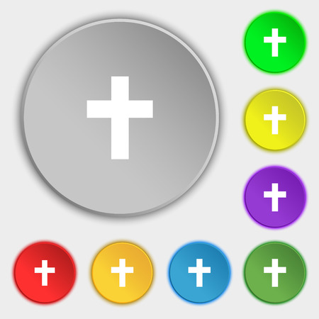 protection of the bible: religious cross, Christian icon sign. Symbol on eight flat buttons. Vector illustration Illustration