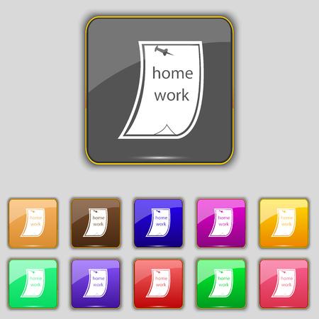 mlkms homework site