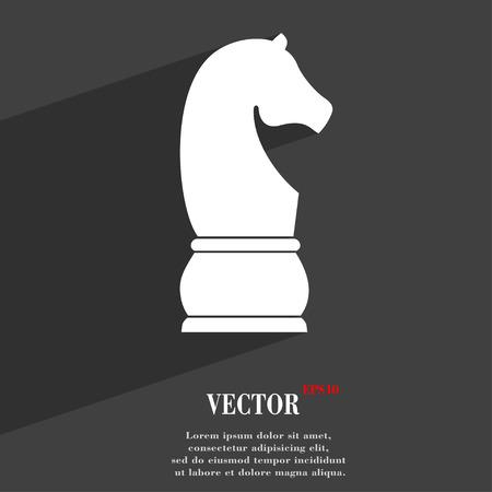 supremacy: Chess knight icon. Illustration