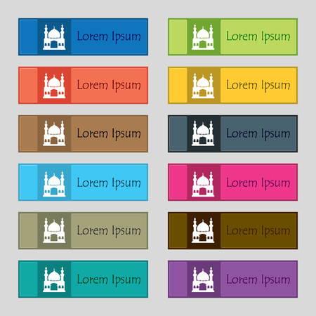 anatolia: Turkish architecture, mosque icon sign. Set of twelve rectangular, colorful, beautiful, high-quality buttons for the site. illustration