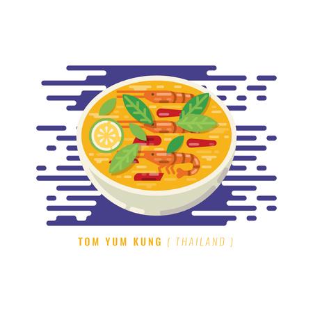 FOODS AROUND IN THE WORLD Illustration