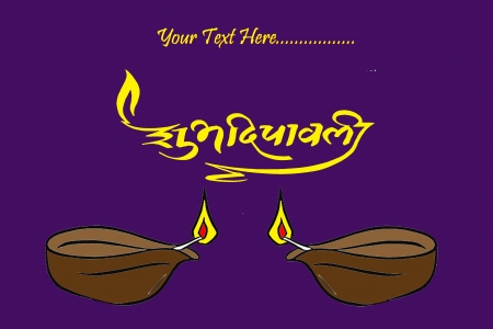 panti: Diwali greeting Illustrations