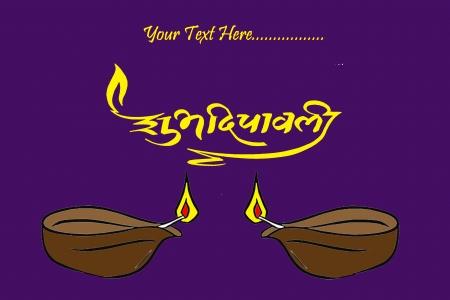 panti: Diwali greeting Illustrations