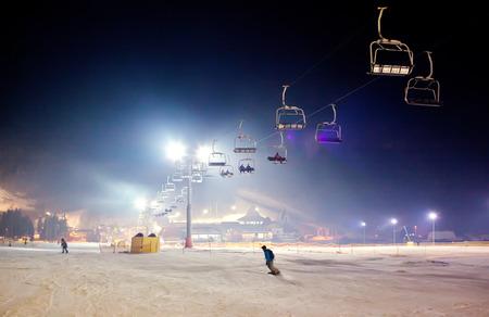 Ski resort at the Bukovel, Ukraine photo