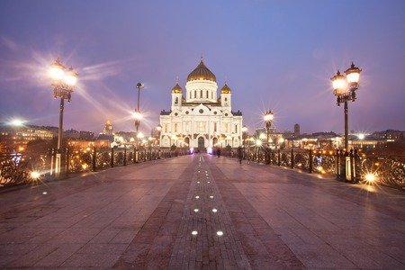 patriarchal: View of the Cathedral of Christ the Savior from the Patriarchal bridge. Moscow. Russia Stock Photo
