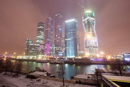 international business center: Moscow-city (Moscow International Business Center) at night, Russia.