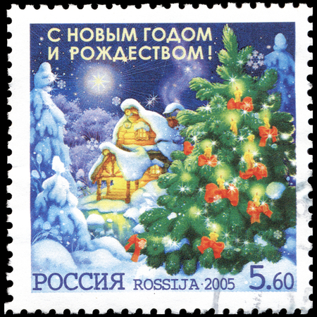 yea: RUSSIA - CIRCA 2005: A stamp printed in Russia devoted Christmas and New Yea, circa 2005. Editorial