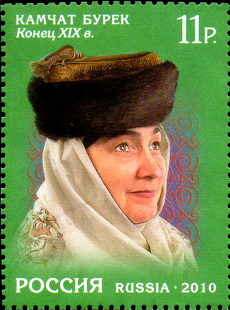 blanking: RUSSIA - CIRCA   2010: a stamp printed in Russia, shows a woman in a female headdress Republic of Tatarstan Kamchat burek,  end of the XIX century, circa  2010. Editorial