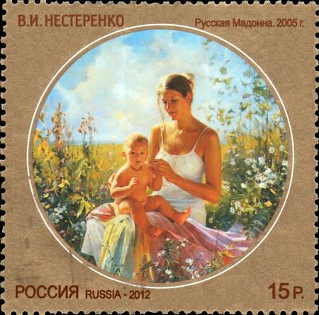 baby seal: RUSSIA - CIRCA 2012: Stamp printed in Russia dedicated the contemporary Art Russia, V. I. Nesterenko. Russian Madonna, 2005, series