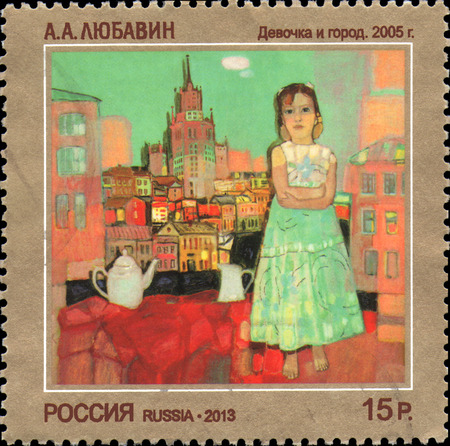 RUSSIA - CIRCA 2013: Stamp printed in Russia dedicated the contemporary Art Russia, A. A. Lyubavin. Girl and city, 2005, circa 2013