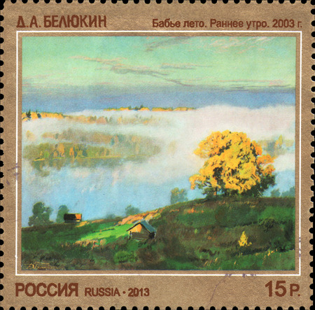 RUSSIA - CIRCA 2013: Stamp printed in Russia dedicated the contemporary Art Russia, D. A. Belyukin. Indian summer. Early morning. 2003, circa 2013 Editorial