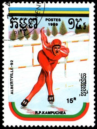 REPUBLIC OF KAMPUCHEA (CAMBODIA) - CIRCA 1989: postage stamp, printed in Republic of Kampuchea, shows a Speed Skating. Series Winter Olympic Games, Albertville, 1992