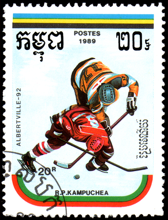 REPUBLIC OF KAMPUCHEA (CAMBODIA) - CIRCA 1989: postage stamp, printed in Republic of Kampuchea, shows a Ice Hockey. Series Winter Olympic Games, Albertville, 1992