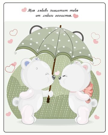 Kiss in love White Girl and boy Teddy Bear in rain under umbrella. Picture in hand drawing cartoon style, for t-shirt wear fashion print design, greeting. Valentines Day card, party invitation.