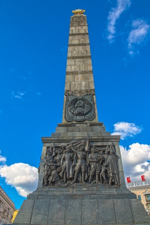 eternal: June 24, 2015: Victory square in Minsk, Belarus. Victory monument and eternal flame