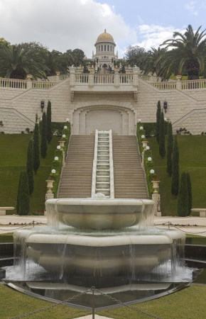 bahaullah: Haifa Bahai Temple and beautiful gardens
