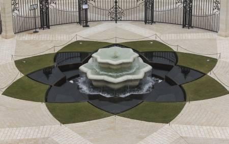 fountain in the Bahai Temple Haifa photo