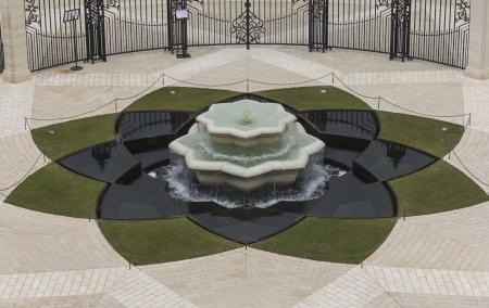 bahaullah: fountain in the Bahai Temple Haifa