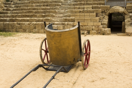 caesarea: Gladiatorial arena in Caesarea