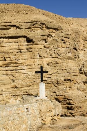 Monastery of St. George cross in Israel photo