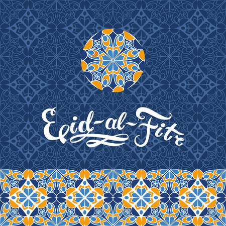 Eid al-Fitr invitation card. Business card with mandala design element. Ramadan graphic background. Abstract oriental design Layout.