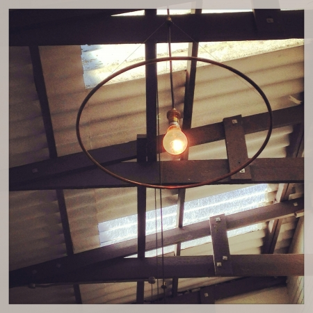 interior: Innovative light shade
