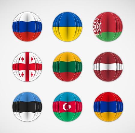 former: Set of flags  former republics of USSR Illustration