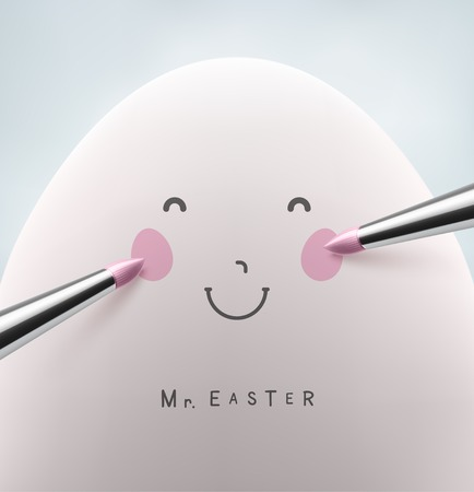 Cute Easter egg, eps 10 Stock Illustratie