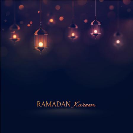 fond de texte: Ramadan Kareem, salutation fond