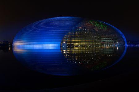 China National Grand Theater Night photo