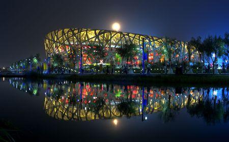 deportes olimpicos: Olímpicos de Beijing estadio Nido del Pájaro