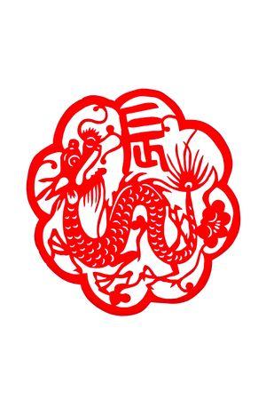 Chinese folk paper-cut - Zodiac Loong