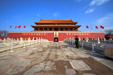 Tiananmen Square in Beijing, China photo
