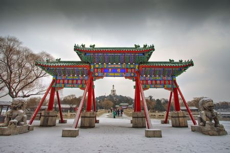 Beihai Park in Beijing, China, after the snow scenery