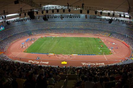 Beijing Olympic Stadium Birds Nest internal