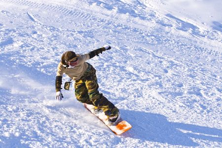 Snowboarding dynamic picture Stock Photo