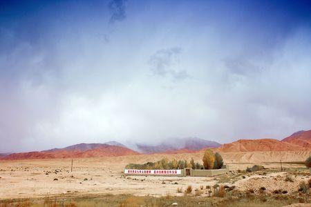 xinjiang: �coles dans les monts du Pamir au Xinjiang en Chine Banque d'images