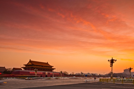 Beijing tian an men square sunrise scene(600 years history, has been intellectual property protection period) Stock Photo