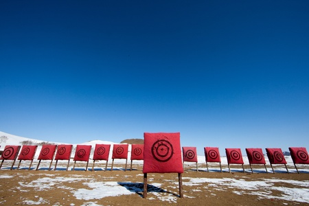 China s Inner Mongolia tourism archery target of use photo