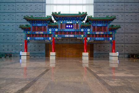 archway: Chinas capital Museum Archway