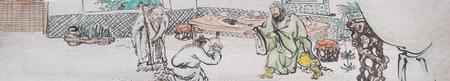 주인에게 하인의 숙달의 그림 그리기 에디토리얼