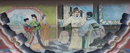 public servants: Beijing Summer Palace long corridor painting Editorial
