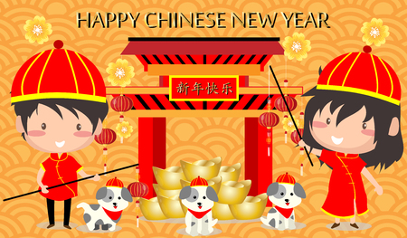2018 Happy Chinese New Year design, cute boy and girl happy smile in Chinese words on gold Chinese pattern background. Chinese translation: Happy New Year. Illusztráció