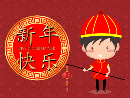 2018 Happy Chinese New Year design, Cute Boy happy smile in Chinese words on red Chinese pattern  background Illusztráció