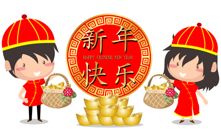 2018 Happy Chinese New Year design, Cute Boy and Girl happy smile in Chinese words on isolate background .Chinese Translation: happy new year.