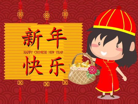 2018 Happy Chinese New Year design, Cute Girl happy smile in Chinese words on red Chinese pattern  background
